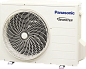Сплит-система Panasonic Стандарт CS-BE50TKE/CU-BE50TKE